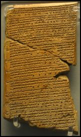 The Venus tablet of Ammisaduqa. A broken clay inscribed with a linear script describing observations of Venus.